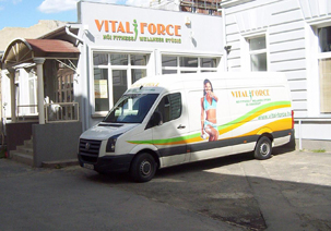 Vital Force autó